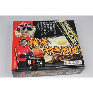 名称/生中華麺(ソ−ス付) 原材料名/(麺)小麦粉、食塩、卵白、酒精、かんすい、卵殻カルシウム、乳化...