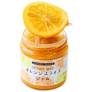 名称/オレンジマ−マレ−ド(プレザ−ブスタイル) 原材料名/ネ−ブルオレンジ(国産)、果糖、レモン汁...