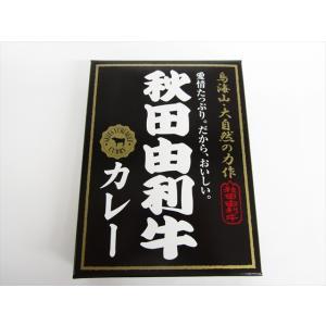 秋田かまくらミート 秋田由利牛カレー|omiyageakita