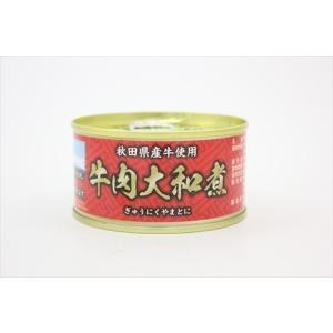 秋田かまくらミート 秋田県産牛大和煮|omiyageakita