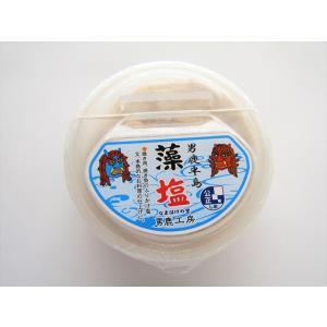 男鹿工房 藻塩 カップ80g omiyageakita