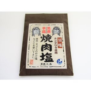 男鹿工房 焼肉塩 40g omiyageakita