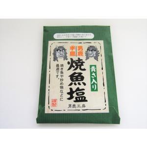男鹿工房 焼魚塩 40g omiyageakita