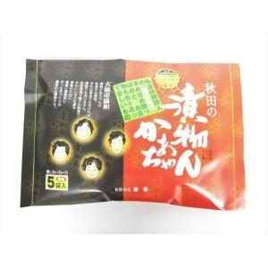 弥栄 漬物かあちゃん 5種類入 omiyageakita