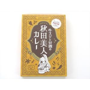 ノリット・ジャポン 牛すじと甘酒の秋田美人カレー|omiyageakita