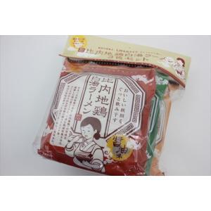 ノリット・ジャポン 比内地鶏白湯ラーメン3袋セット omiyageakita