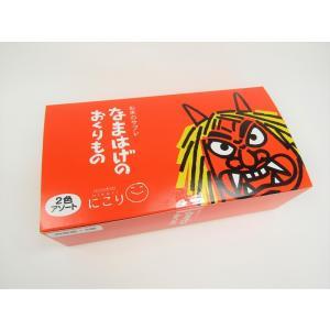 にこり なまはげのおくりもの2色アソート 5枚入|omiyageakita