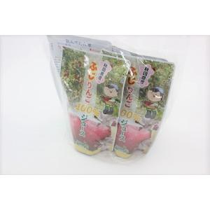 だいごの丘 リンゴジュース 5袋入 omiyageakita