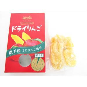 だいごの丘 横手産リンゴのドライフルーツ omiyageakita