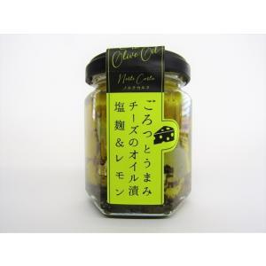 Norte Carta ごろっとうまみチーズのオイル漬(塩麹&レモン)|omiyageakita