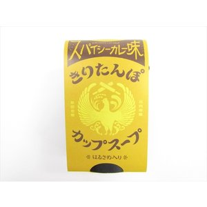 ツバサ きりたんぽカップスープ スパイシーカレー味 omiyageakita