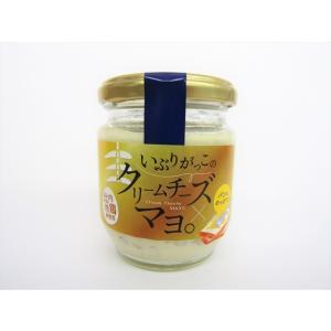 いぶりがっこのクリームチーズマヨ。 omiyageakita