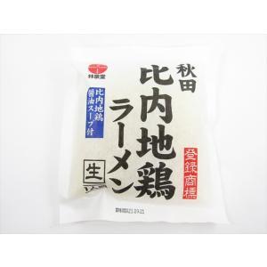 林泉堂 比内地鶏ラーメン 醤油 生1人前 omiyageakita