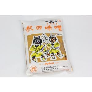 小玉醸造 ヤマキウ特選味噌  漉1kg 袋 omiyageakita