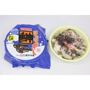 鈴木水産 はたはた一匹寿し500g omiyageakita