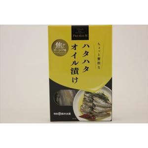 鈴木水産 ハタハタオイル漬け 蕗ハーブ味 omiyageakita