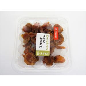 佐藤食品 ホタテからあげ|omiyageakita