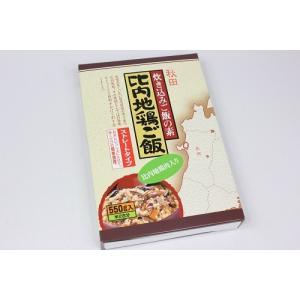 JA全農北日本くみあい飼料 比内地鶏ご飯の素 omiyageakita