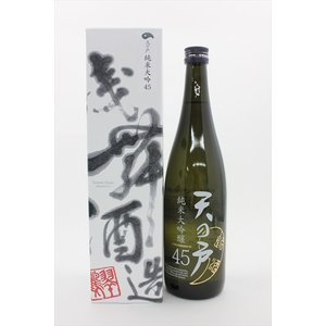 浅舞酒造 天の戸 純米大吟醸45 720ml|omiyageakita