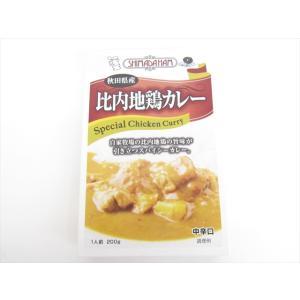 嶋田ハム 比内地鶏カレー|omiyageakita