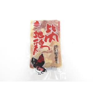 秋田三鶏実業 比内地鶏正肉 150g omiyageakita