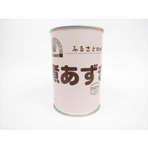 小町の国手づくり工房 かぼちゃ入煮あずき缶 450g|omiyageakita