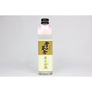 齋彌酒造店 雪の茅舎 奥伝山廃300ml|omiyageakita