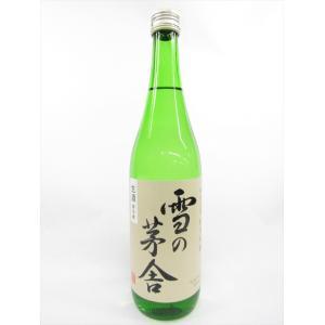 秋田 #由利本荘 齋彌酒造 雪の茅舎 秘伝山廃純米吟醸生酒 720ml