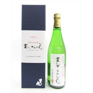 秋田 #横手 日の丸醸造 純米大吟醸 生詰原酒 まんさくの花 県内限定
