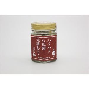 三浦米太郎商店 はたはた豆板醤米麹仕立て omiyageakita