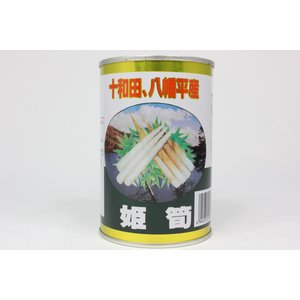 マルイシ食品 姫筍缶詰 4号缶 omiyageakita