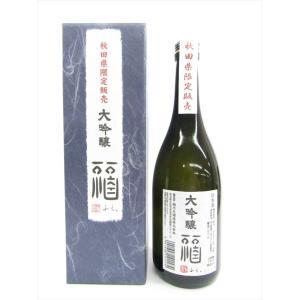 福乃友酒造 大吟醸 福 720ml|omiyageakita