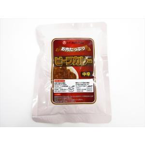 秋田県食肉流通公社 ビーフカレー 中辛|omiyageakita