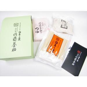 佐藤養助商店 稲庭干饂飩お土産セット OM-10 omiyageakita