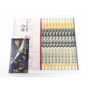 佐藤養助商店 稲庭干饂飩 つゆ付きWY-50 omiyageakita
