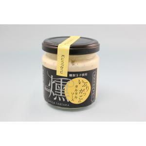 伊藤漬物本舗 いぶりがっこタルタルソ−ス 燻 ブラック|omiyageakita