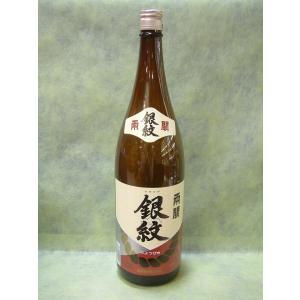 秋田 #湯沢 両関酒造 銀紋 1800ml