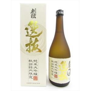 秋田清酒 刈穂 選抜純米大吟醸 720ml|omiyageakita