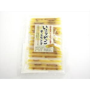 いぶりがっこチーズサンド omiyageakita