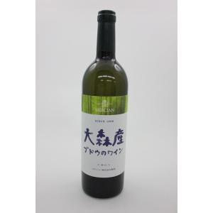 メルシャン 大森産ブドウのワイン<白・辛口> 750ml|omiyageakita