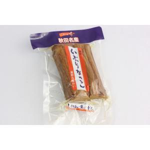 奥州食品 いぶりがっこ カットミニ|omiyageakita