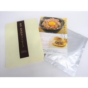 秋田味商 秋田短角和牛コンビーフ|omiyageakita