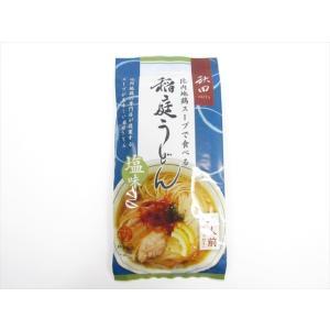 秋田味商 鶏塩スープで食べる稲庭うどん 2食入 omiyageakita