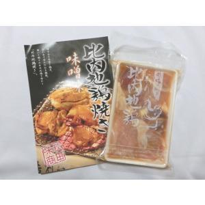 秋田味商 比内地鶏焼き 味噌味 omiyageakita