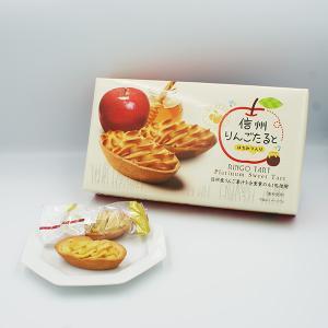 信州りんごたると6個入はちみつ入り(信州長野のお土産 お菓子 洋菓子 林檎タルトパイ)|omiyagehappy