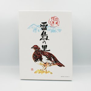 欧風焼菓子 雷鳥の里25個入 田中屋(信州長野のお土産 お菓子 洋菓子 クッキー ウエハース)|omiyagehappy