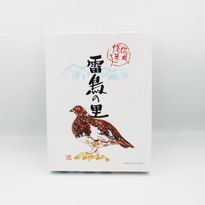 欧風焼菓子 雷鳥の里16個入 田中屋 (信州長野のお土産 お菓子 洋菓子 クッキー ウエハース)|omiyagehappy