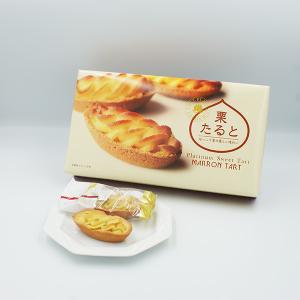 栗たると6個入(信州長野のお土産 お菓子 洋菓子 くりタルトパイ)|omiyagehappy