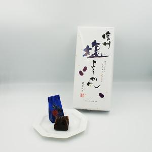 信州塩ようかん花豆入り8個入(長野のお土産 お菓子 和菓子 塩羊羹)|omiyagehappy