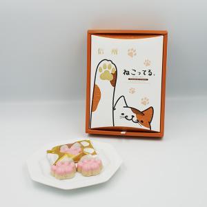 信州ねこってる8個入(信州長野のお土産 お菓子 洋菓子 いちごチョコクランチ)|omiyagehappy